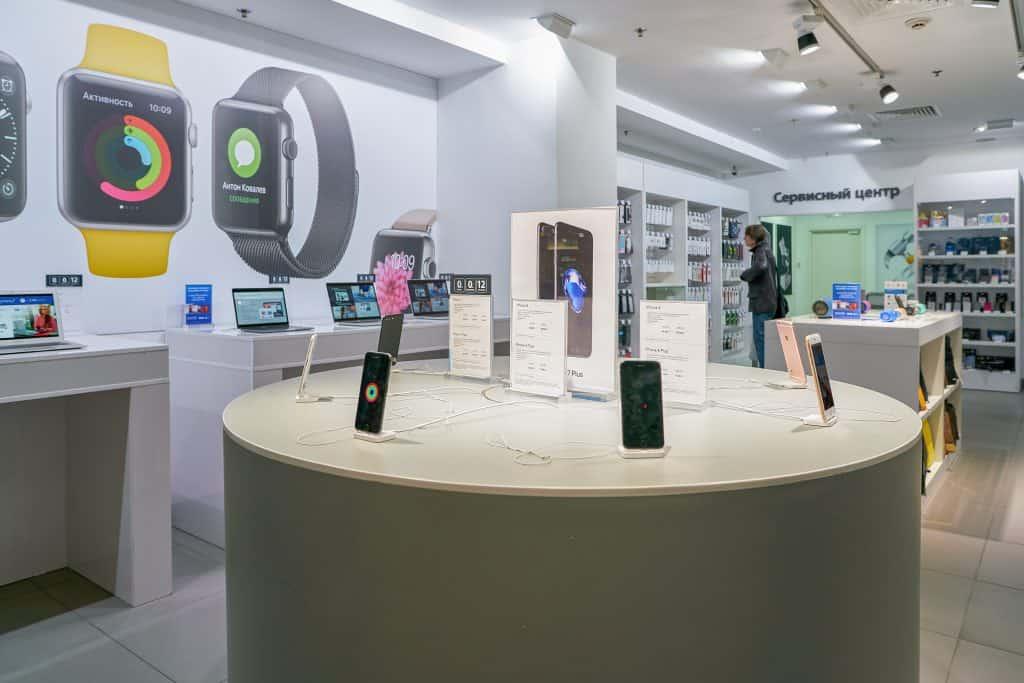 Otkup mobitela na crno